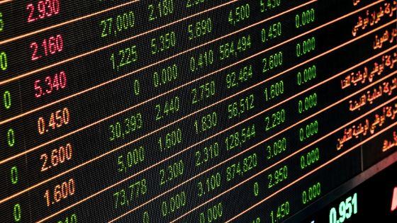 Eitan Eldar - Capital Market Investments